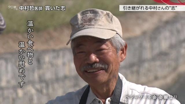 f:id:yachikusakusaki:20191213220104j:plain