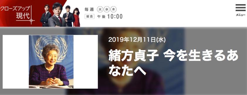 f:id:yachikusakusaki:20191214222040j:plain
