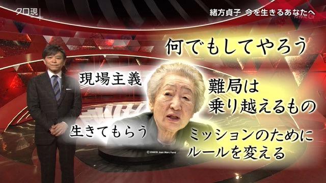 f:id:yachikusakusaki:20191214223013j:plain