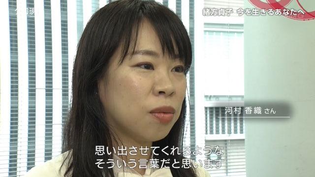 f:id:yachikusakusaki:20191215232306j:plain