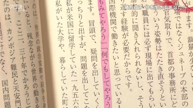 f:id:yachikusakusaki:20191215232353j:plain