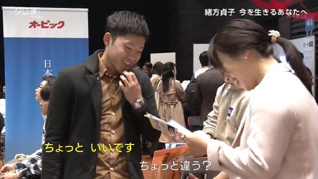 f:id:yachikusakusaki:20191215232503j:plain