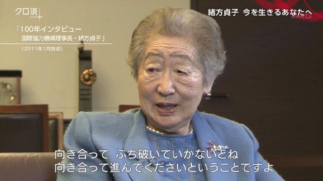 f:id:yachikusakusaki:20191215232530j:plain