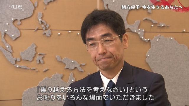 f:id:yachikusakusaki:20191215232621j:plain