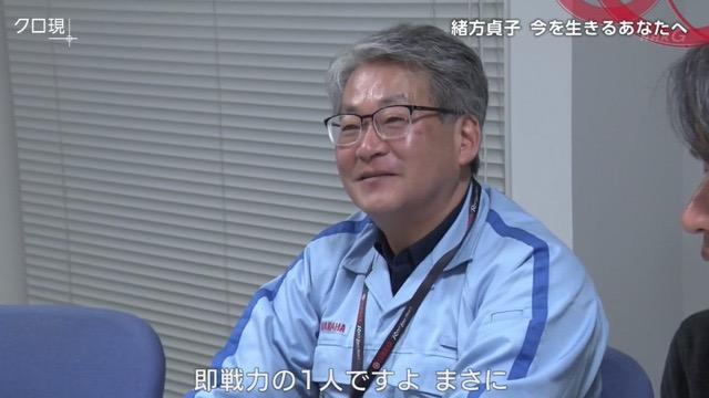 f:id:yachikusakusaki:20191215232721j:plain
