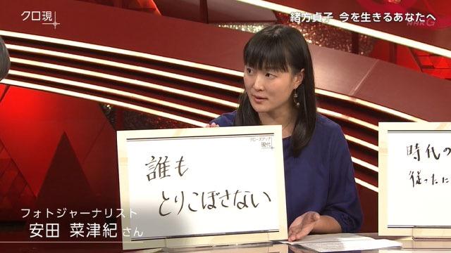 f:id:yachikusakusaki:20191215232833j:plain