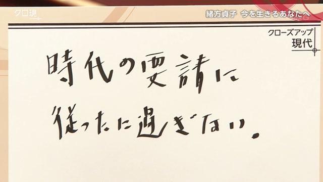 f:id:yachikusakusaki:20191215233023j:plain