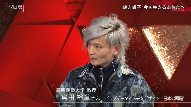 f:id:yachikusakusaki:20191215233052j:plain