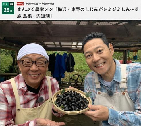 f:id:yachikusakusaki:20191220235930j:plain