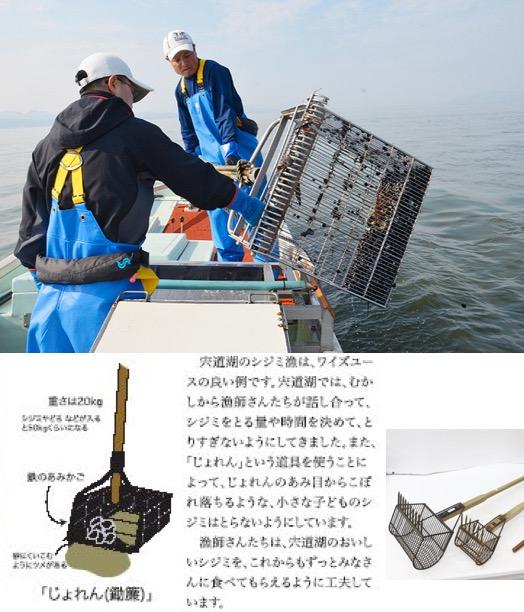 f:id:yachikusakusaki:20191221001530j:plain