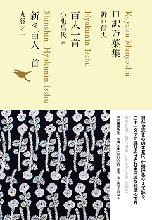 f:id:yachikusakusaki:20200103112925p:plain