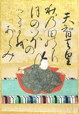 f:id:yachikusakusaki:20200103114727j:plain