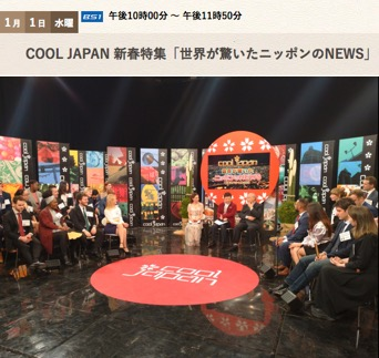 f:id:yachikusakusaki:20200104215515j:plain