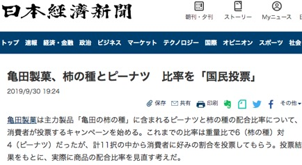 f:id:yachikusakusaki:20200105213731j:plain