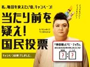 f:id:yachikusakusaki:20200105213951j:plain