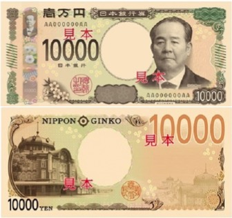 f:id:yachikusakusaki:20200106122015j:plain