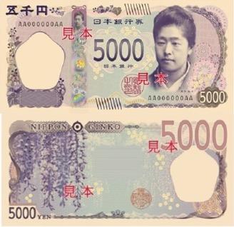 f:id:yachikusakusaki:20200106122030j:plain