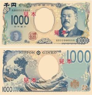 f:id:yachikusakusaki:20200106122113j:plain