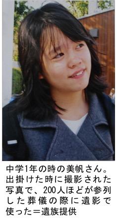 f:id:yachikusakusaki:20200108235748j:plain