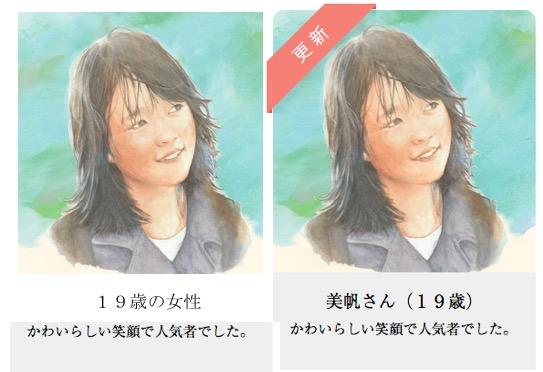 f:id:yachikusakusaki:20200109000130j:plain