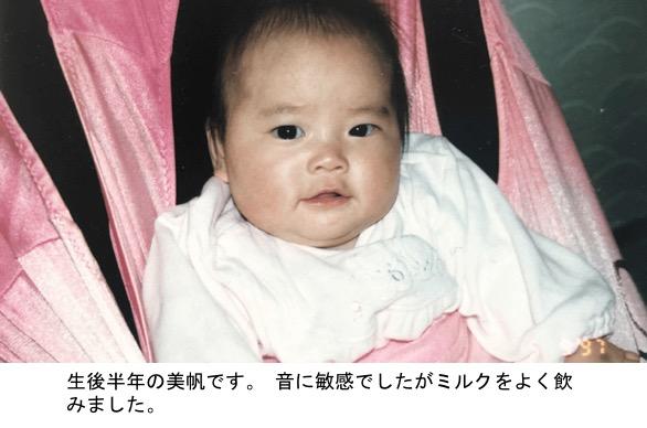f:id:yachikusakusaki:20200109001004j:plain