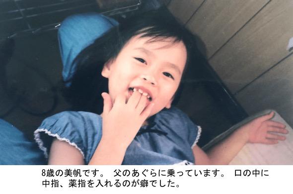 f:id:yachikusakusaki:20200109001023j:plain