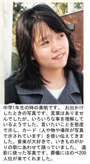 f:id:yachikusakusaki:20200109001050j:plain