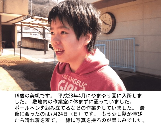 f:id:yachikusakusaki:20200109001210j:plain