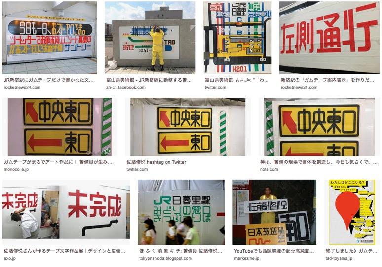 f:id:yachikusakusaki:20200109213504j:plain