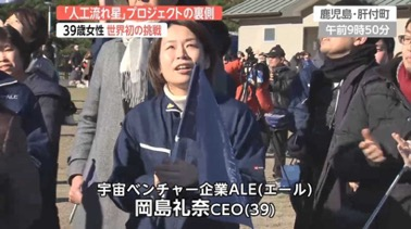 f:id:yachikusakusaki:20200112225109j:plain