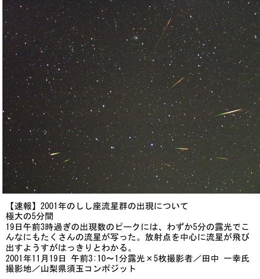 f:id:yachikusakusaki:20200112225352j:plain