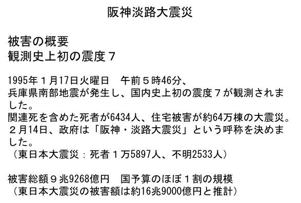 f:id:yachikusakusaki:20200117114754j:plain