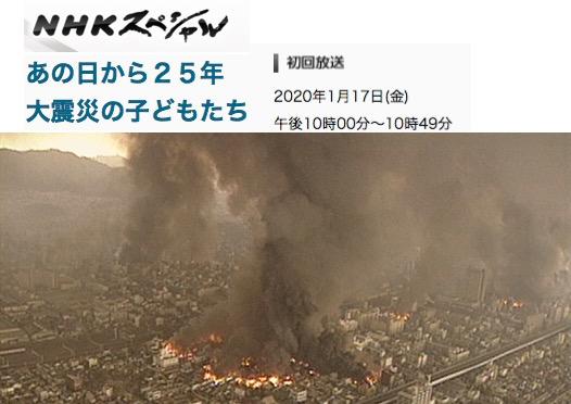 f:id:yachikusakusaki:20200118212152j:plain