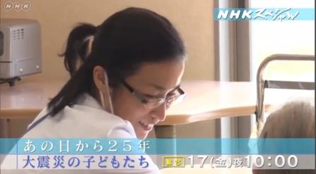 f:id:yachikusakusaki:20200119231202j:plain
