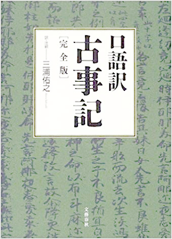 f:id:yachikusakusaki:20200122223025p:plain