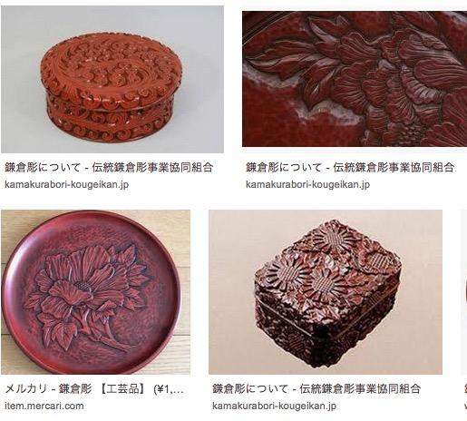 f:id:yachikusakusaki:20200126174403j:plain