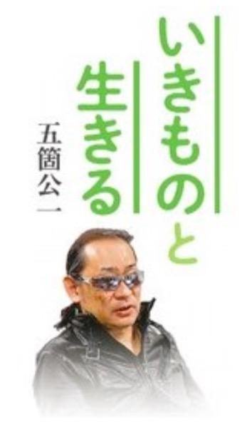 f:id:yachikusakusaki:20200131213503j:plain