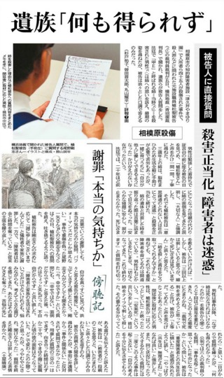 f:id:yachikusakusaki:20200206174628j:plain