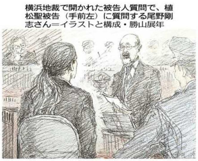 f:id:yachikusakusaki:20200206175027j:plain