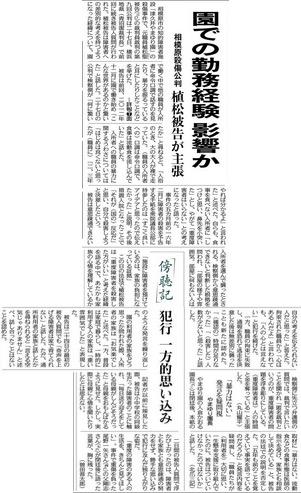 f:id:yachikusakusaki:20200206180421j:plain