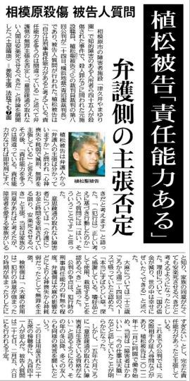 f:id:yachikusakusaki:20200206182438j:plain