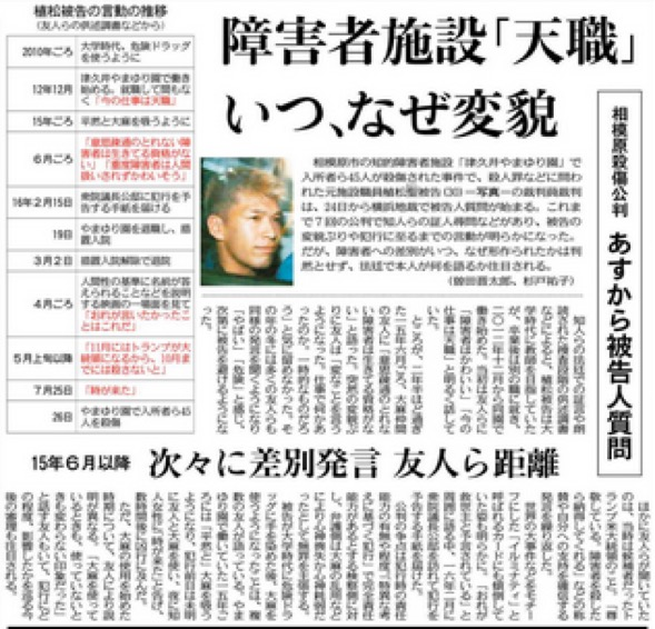 f:id:yachikusakusaki:20200206182941j:plain
