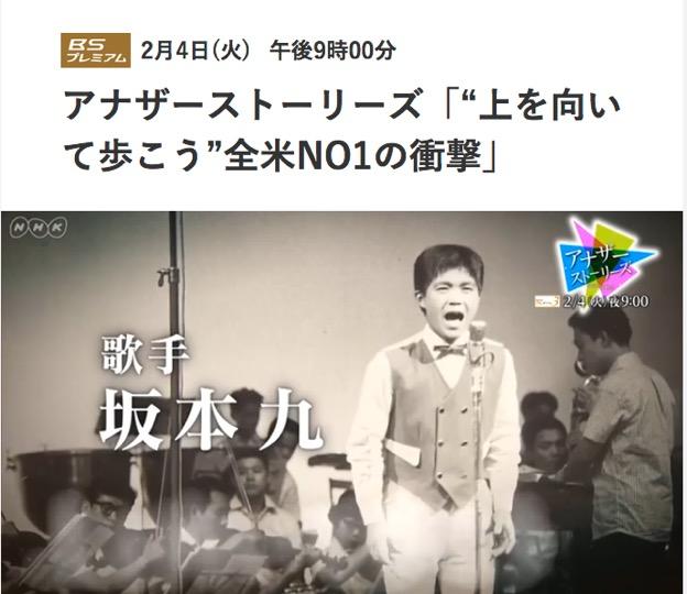 f:id:yachikusakusaki:20200207153337j:plain