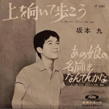 f:id:yachikusakusaki:20200207154349j:plain