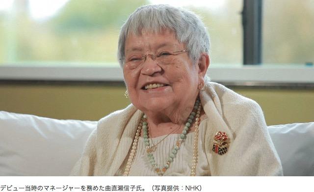f:id:yachikusakusaki:20200207155027j:plain