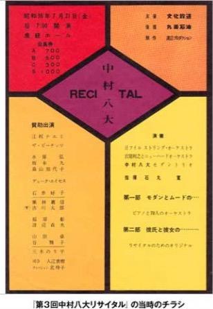 f:id:yachikusakusaki:20200208174800j:plain