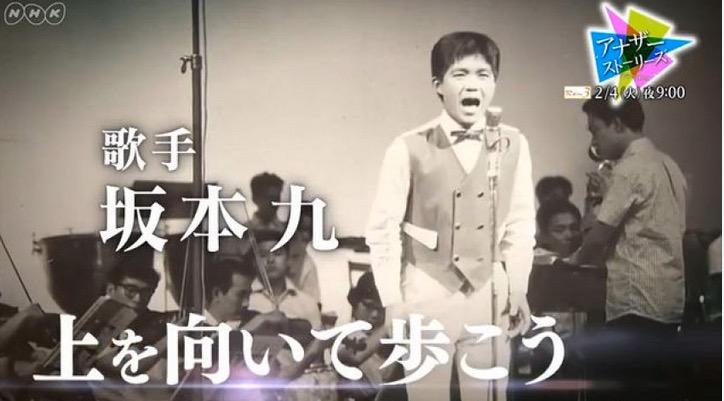 f:id:yachikusakusaki:20200208175920j:plain