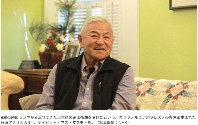 f:id:yachikusakusaki:20200209002756j:plain