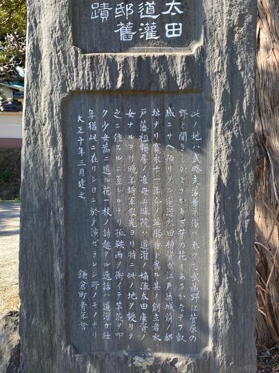 f:id:yachikusakusaki:20200211221547j:plain