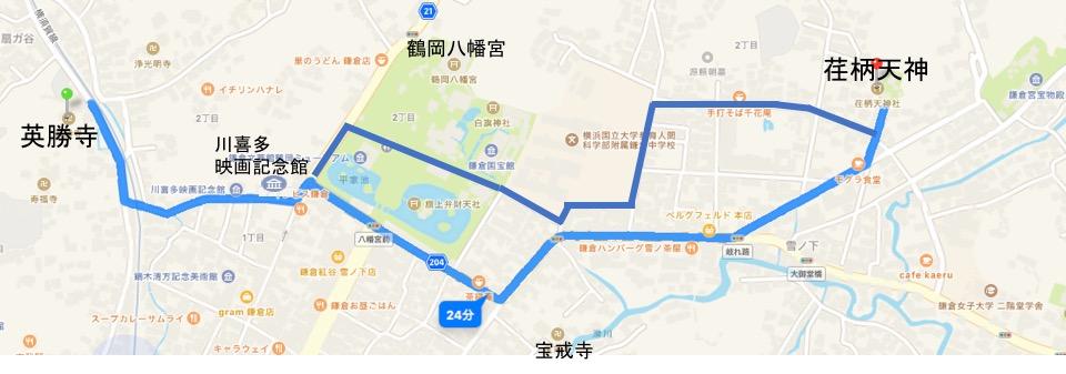 f:id:yachikusakusaki:20200211222119j:plain
